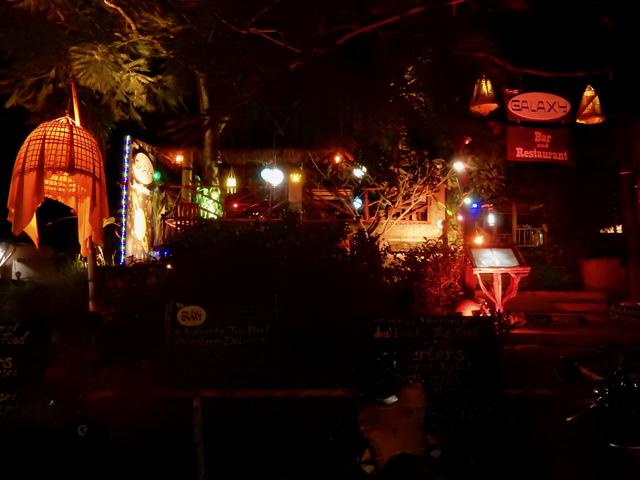Galaxy restaurant/bar
